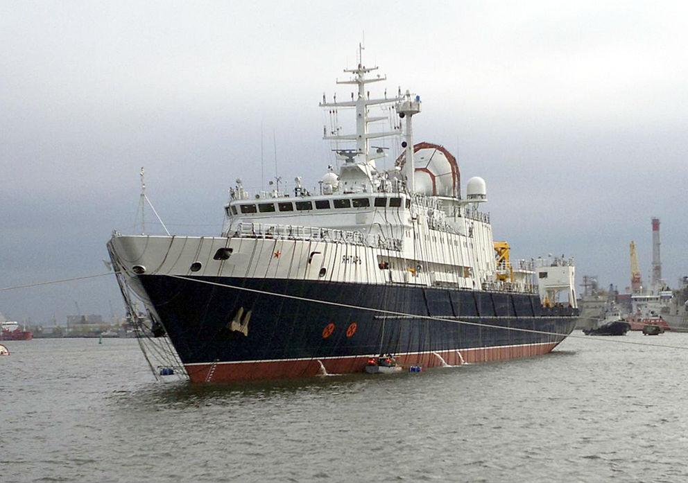 У Минобороны появилось новейшее исследовательское судно