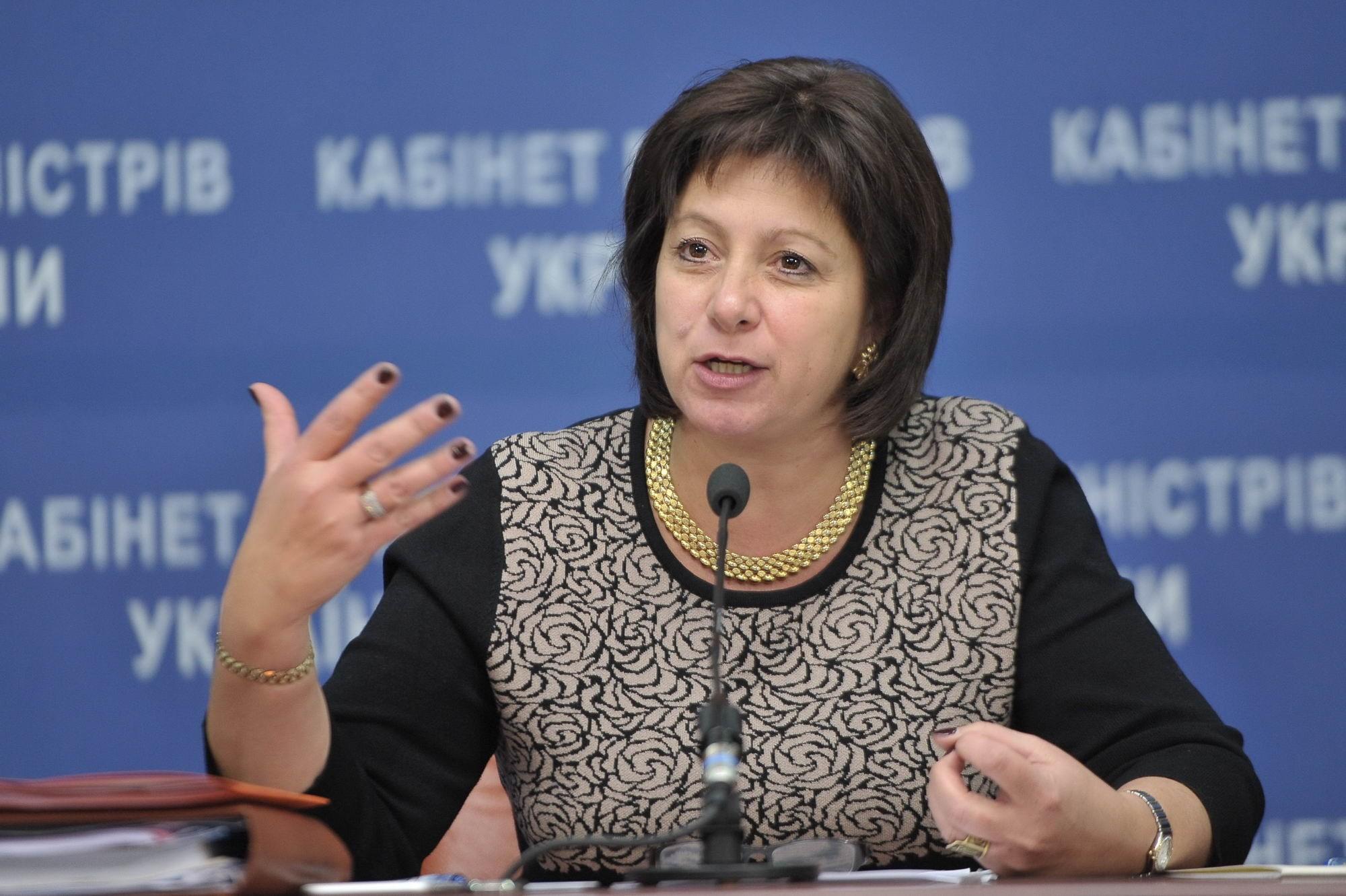 США предоставили Украине 1 млрд долларов в виде кредитных гарантий
