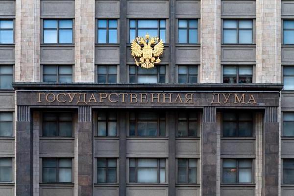 У депутатов Госдумы отберут мандаты на три месяца раньше