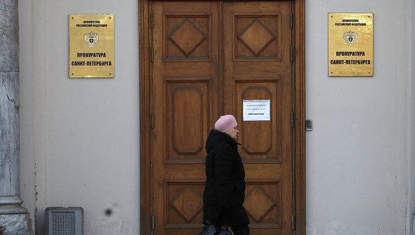 По факту избиения ветерана в поликлинике Петербурга возбуждено дело