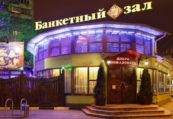 Неизвестный мужчина расстрелял четверых посетителей в московском ресторане