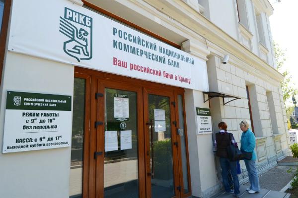 Правительство сообщило, сколько получат крымские вкладчики