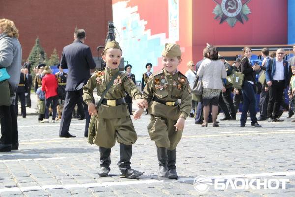 Россияне отмечают День Победы