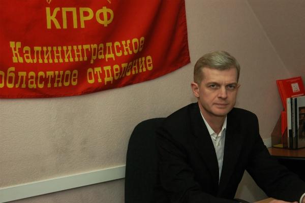 Глава коммунистов Калининграда стал депутатом Госдумы