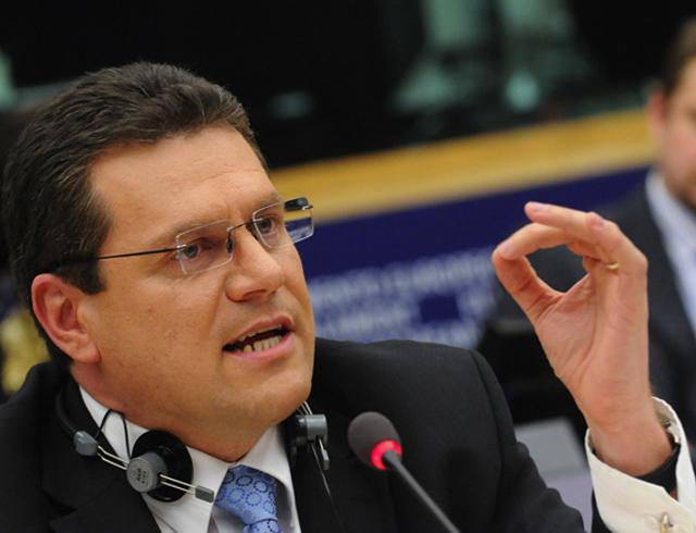 Еврокомиссия: Украина заплатит России за газ $3 млрд