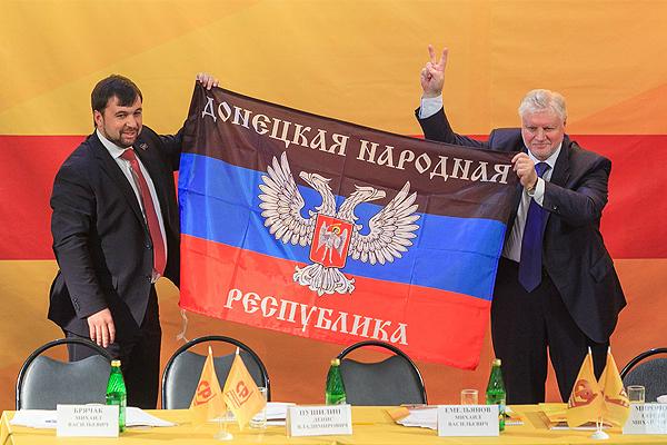 Миронов заявил о фактической независимости ДНР и ЛНР