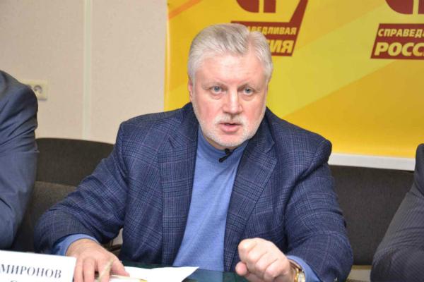 Сергей Миронов: Рада выдала лицензию на геноцид собственного народа