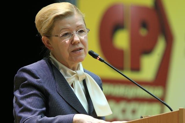 Мизулина заявила, что многоженства в России не будет