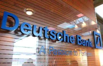 Германия оказывает давление на Россию теперь и через свой банк в Москве