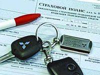 Чиновники готовы уменьшить ОСАГО безопасным и многодетным водителям
