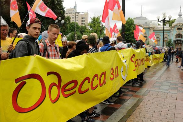 У Рады прошел митинг за присвоение Одессе статуса