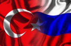 Россия и Турция оформят отношения по