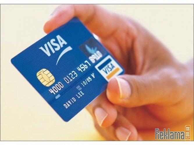 Visa: принуждение к безналичному расчету