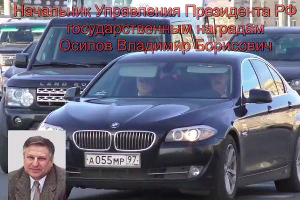 Машина Владимира Осипова