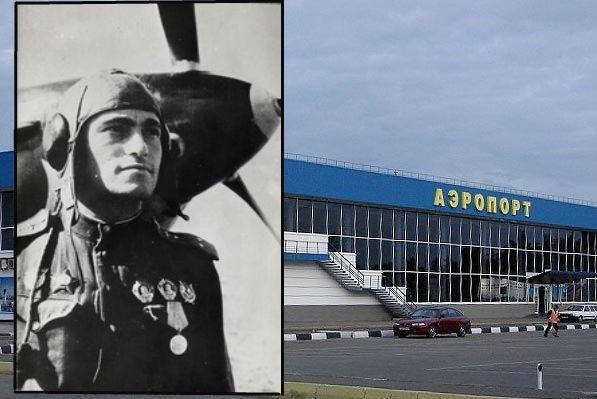 Верховная Рада переименовала крымский аэропорт