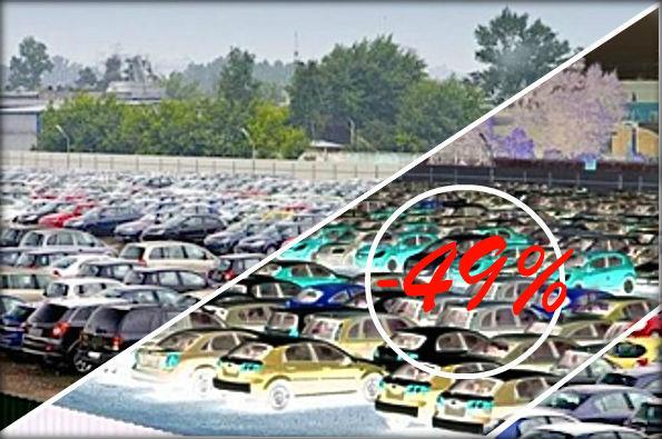 Объем рынка новых авто в России сократился вдвое