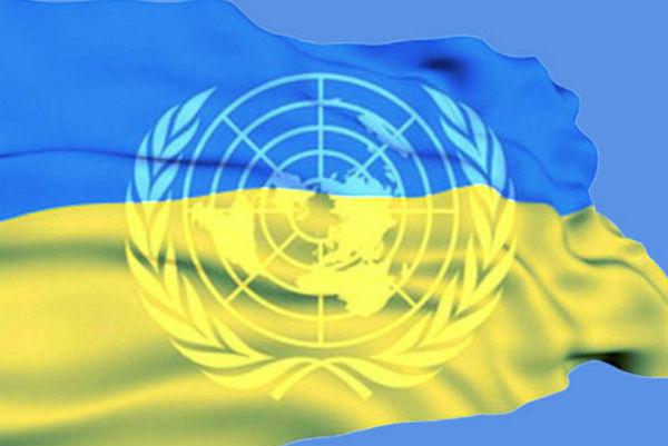 ООН откроет на Украине офис по поддержке минских договоренностей
