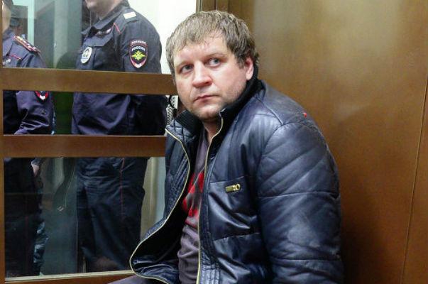 Защита Емельяненко обжалует приговор