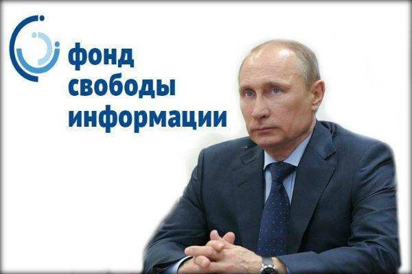 Указ Путина о засекречивании данных по потерям армии в мирное время обжалуют в суде