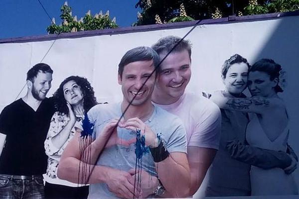 На Украине открыто началась скандальная агитация за гей-браки