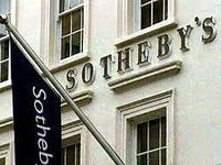 Интерпол проверяет картину Айвазовского на аукционе в Лондоне в связи с кражей