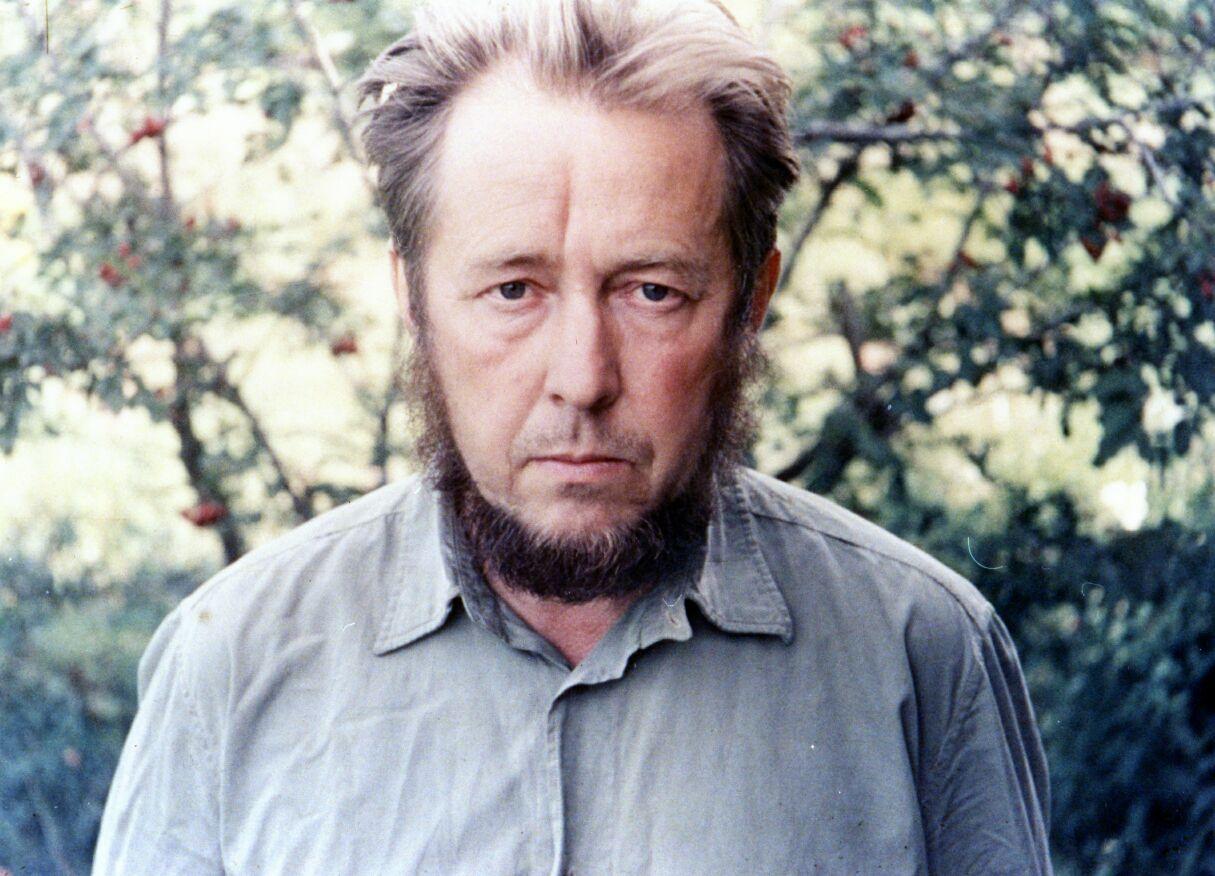 Первый в мире музей Солженицына торжественно открылся в Кисловодске