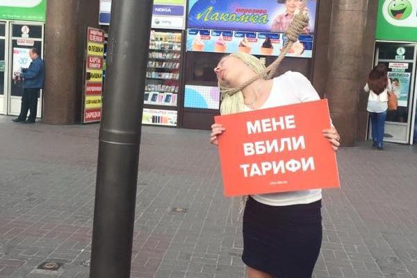 «Меня убили»: в центре Киева принялись «вешаться» украинцы