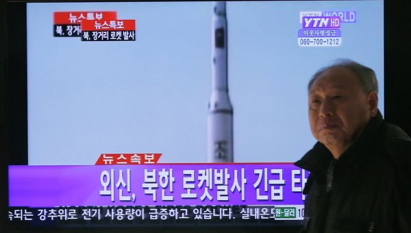 КНДР заявила об успешном запуске новой баллистической ракеты
