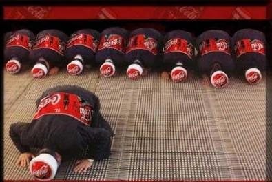 Сотрудник Coca-cola руководил боевиками