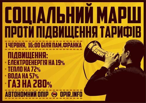 Львов взбунтовался против «настоящих врагов» - Порошенко и Яценюка