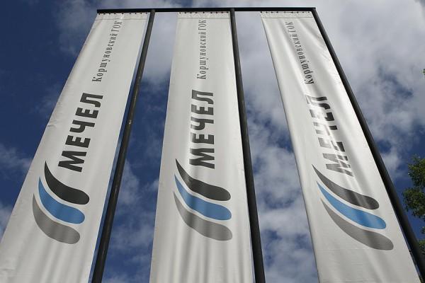 Сбербанк и ВТБ намерены взыскать у «Мечела» около 6 млрд рублей