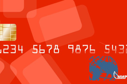 Выбраны название и дизайн национальной платежной карты
