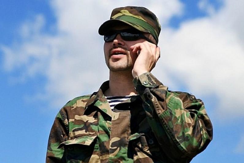 Рада запретила военным пользоваться мобильными, испугавшись