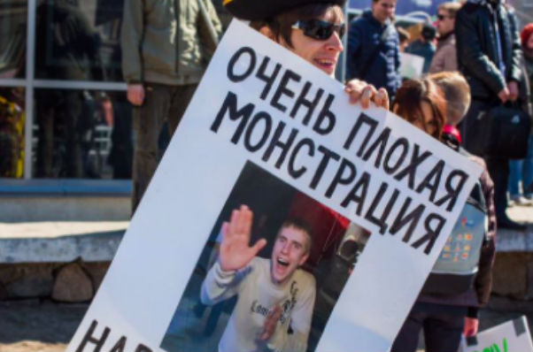 Художник Артем Лоскутов задержан после