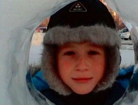 В Уфе найден пропавший 9-летний ребенок