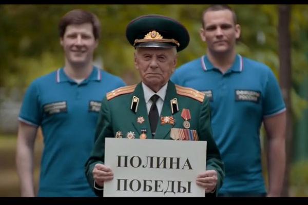 ОМОН снял клип в поддержку Полины Гагариной на