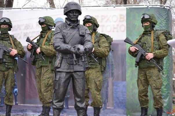 "Памятник ""вежливому солдату"""