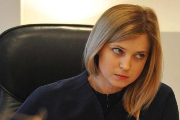 В Крыму задержан член батальона