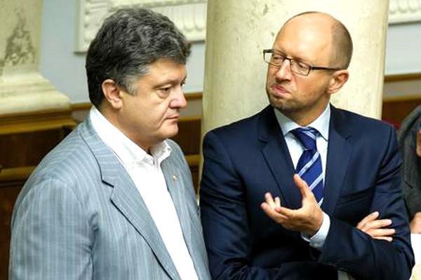 Яценюку и Порошенко украинцы поставили черную метку