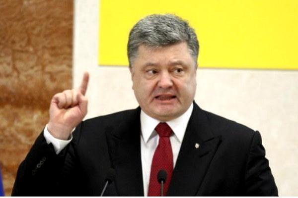 Порошенко потребовал наказать сорвавших введение безвизового режима с ЕС
