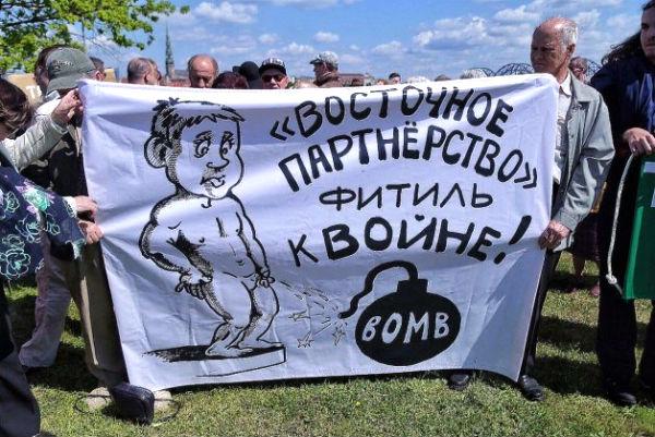 Россияне, украинцы и грузины устроили акции протеста на саммите в Риге