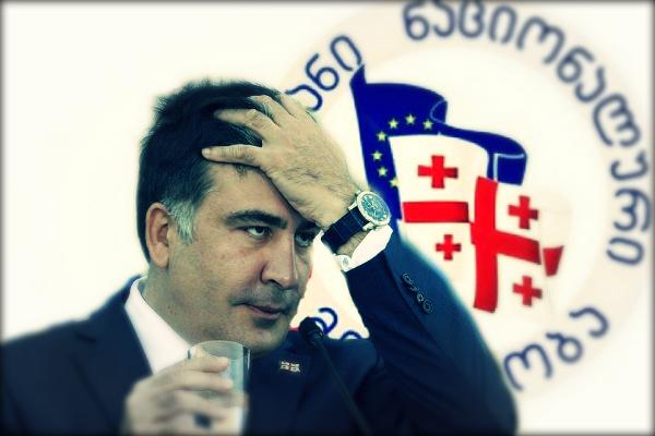 Партия Саакашвили разваливается