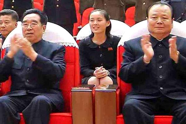 Сестра Ким Чен Ына впервые вышла на публику после двухмесячного отсутствия