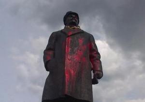 славянск2