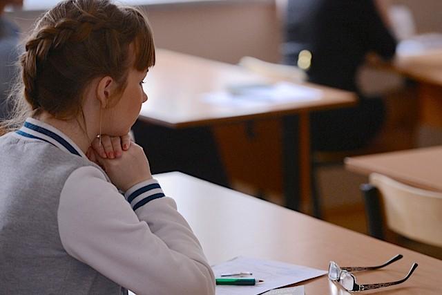 Тест на экстремизм для уральских школьников признали экстремистским
