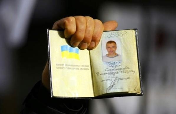 Глава МИД Украины: европейцы смеются над украинским паспортом