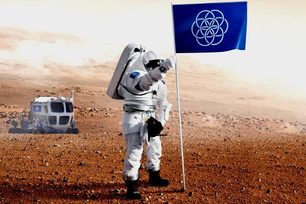 Для покорения Вселенной создан флаг планеты Земля