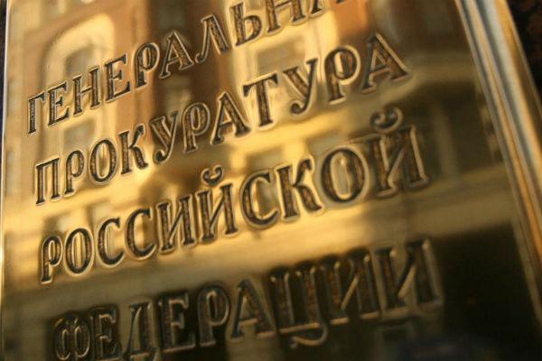 Лидера группировки «Уралмаш» экстрадируют в Россию