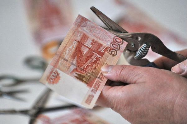 Если победит Байден, российскую экономику ждет обвал и перманентный кризис