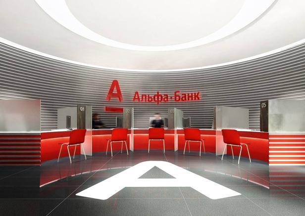 Альфа-банк остановил обслуживание карт и другие операции